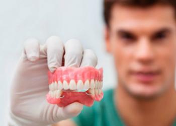 Ağız, Çene ve Diş Cerrahisi